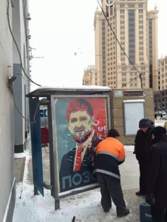 Россияне придумали четверостишия о лидере Чечни Кадырове