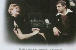 «Творчество психически больных»: в Донецке продается календарь с головой Захарченко и телом Высоцкого