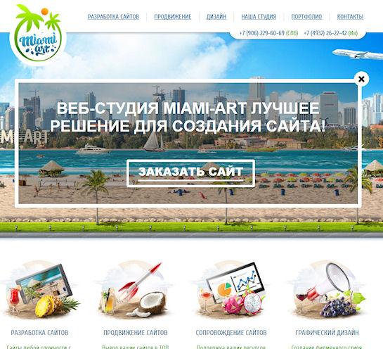 Студия веб-дизайна: лучшие и эффективные проекты в СПб