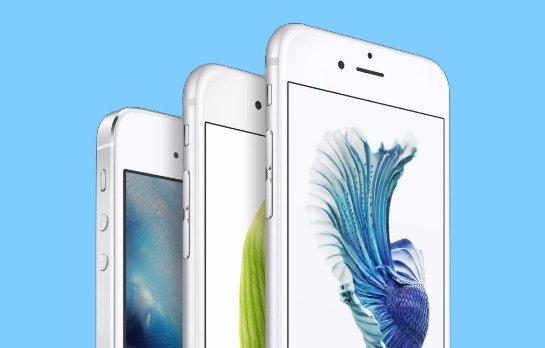 iPhone SE получит 12-МП камеру