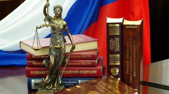 Юридическая помощь в делах любой сложности