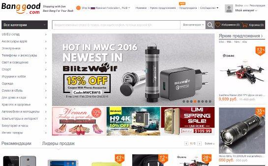 Интернет- магазин качественной продукции из Гонконга