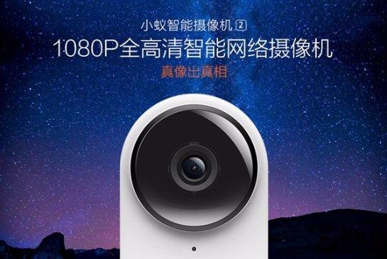 XiaoYi Small Ants 2- новая камера от Xiaomi