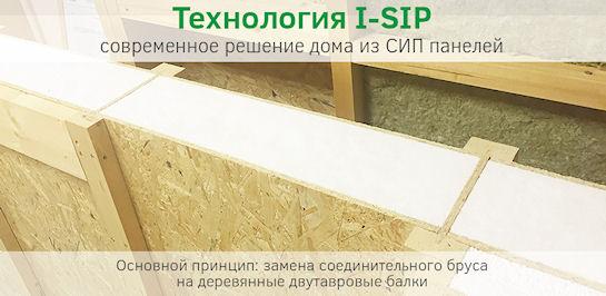 Современные и безопасные материалы для строительства объектов