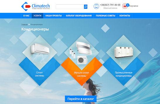 Установка, техническое обслуживание и ремонт различных кондиционеров