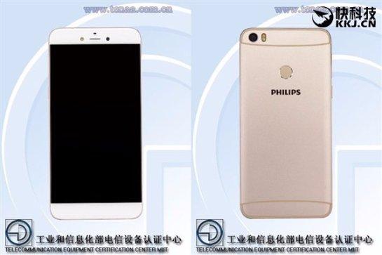 Philips S653H уже совсем скоро выйдет в продажу