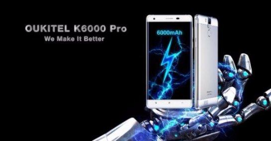 Oukitel K6000 Pro- смартфон с мощным аккумулятором