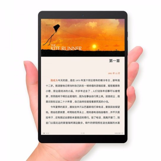 Teclast X89 Kindow- планшет для тех, кто любит читать