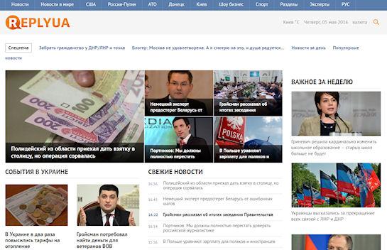 Компьютерное издание о жизни нашей страны и событиях в мире