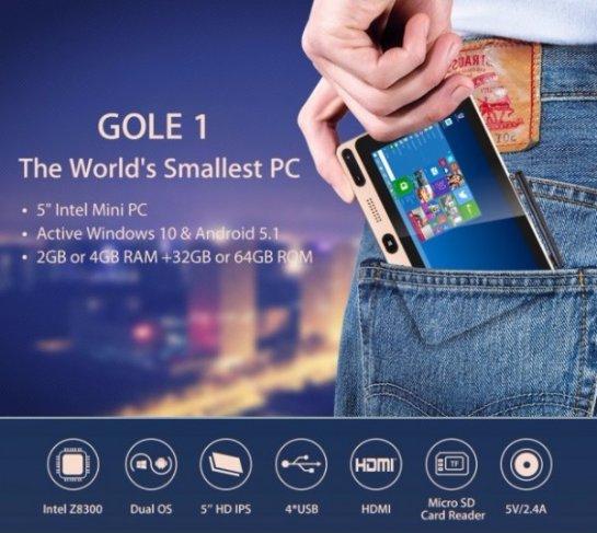 Gole1- оригинальный моноблок на Windows 10