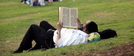 В Израиле появится «умный» парк