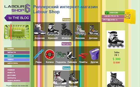 Интернет-магазин качественных спортивных аксессуаров