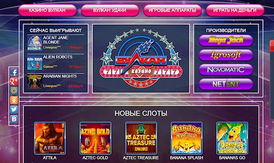 Возникновение и активное развитие игровых автоматов