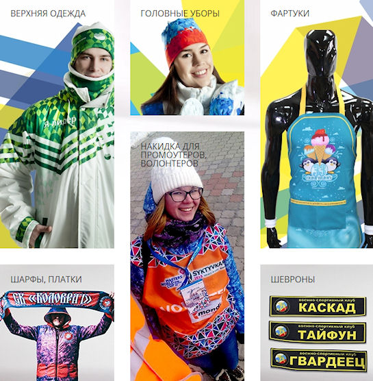 Заказ корпоративной одежды: любой дизайн