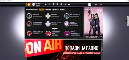 ВКПМ («Газпром-Медиа радио») усилила защиту своих интернет-ресурсов от DDoS-атак в 33 раза