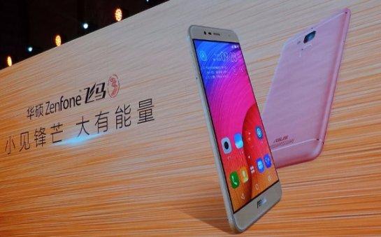 Asus выпустила смартфон среднего класса Zenfone Pegasus 3
