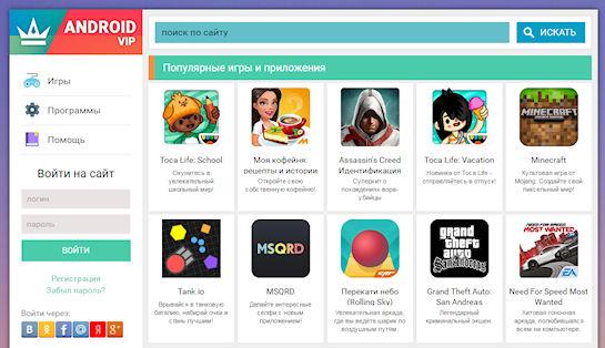 Десятки игр и приложений для Андроид