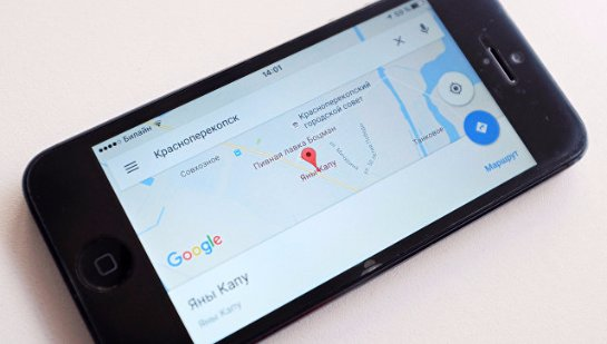 Google обозначил крымские карты по старому образцу