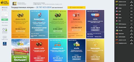 Портал, посвященный самой популярной лотерее России