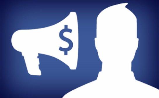 Facebook сделает просмотр рекламы для своих пользователей обязательным
