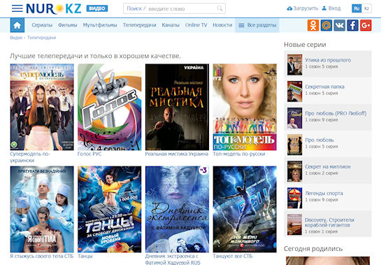 Самые популярные российские передачи и ток-шоу онлайн в Казахстане