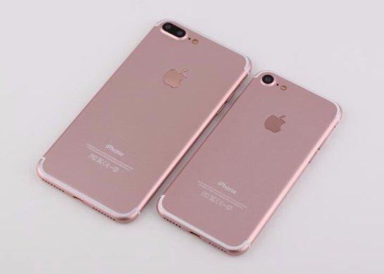Аналитики подсчитали стоимость iPhone 7