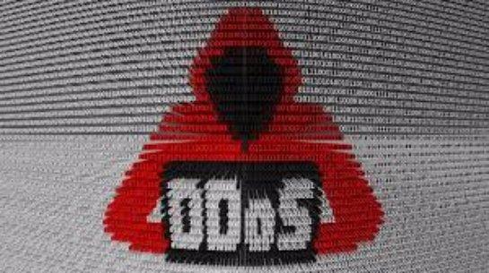 Самая мощная ddos-атака в интернете затронула российские ресурсы