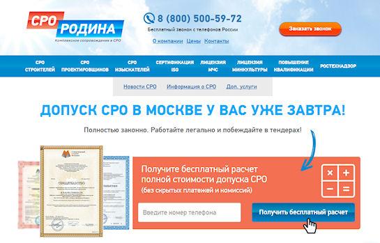 Быстрое и гарантированное получение документов на проведение различных работ