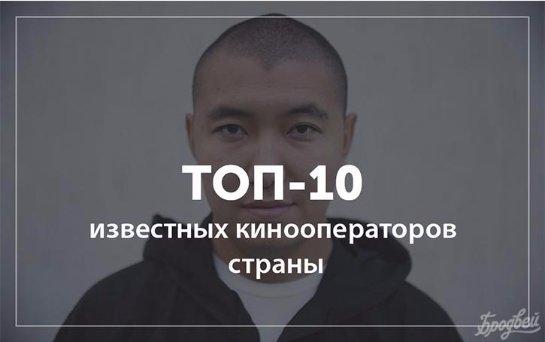Портал о мире кино Казахстана и всего мира