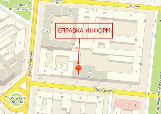 Быстрые и качественные услуги перевода в Одессе