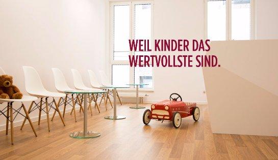 Детская клиника в Германии с самым высоким процентом выздоровления