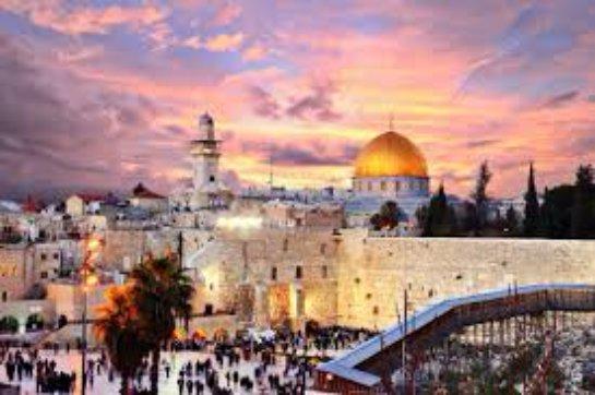 История и культура Израиля настоящая и древняя
