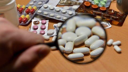 Учёные составили список самых бесполезных фармацевтических средств