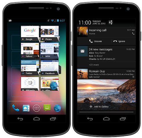 ОС Android 4.1 Jelly Bean – просто конфетка!