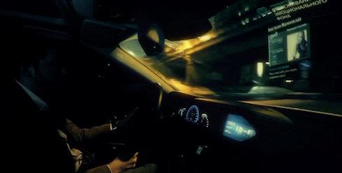 Wayray – дополнительная реальность для автонавигации
