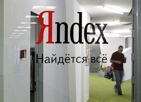 Иск к Яндекс на 10 млн рублей