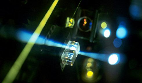 Лазер для поиска наркотиков