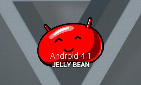 Google опубликовала исходный код Android 4.1 Jelly Bean