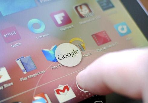 Kindle Fire получил портированный Android 4.1 Jelly Bean
