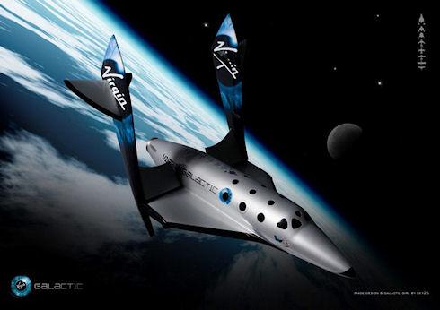 Virgin Galactic наметила полет в космос в 2013 году