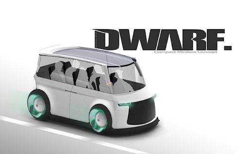 Компактный автобус Dwarf для города