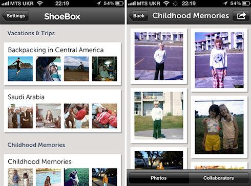 ShoeBox: сохранить воспоминания