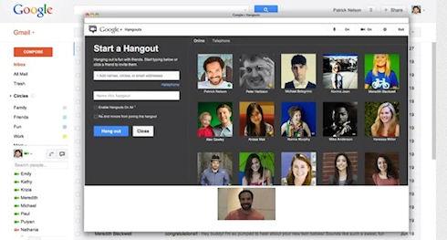 В Gmail появился групповой чат