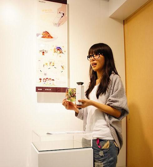 Доступный аромапринтер на выставке Sony