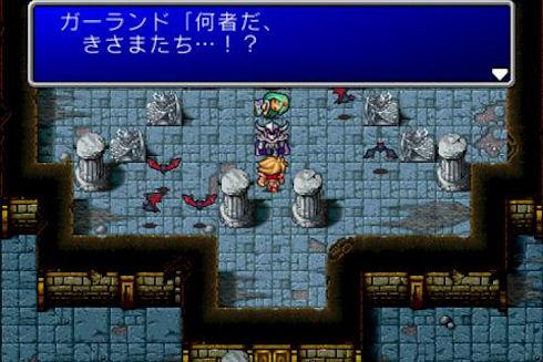 Final Fantasy I для Android
