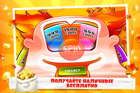 The Slots – однорукий iPhone