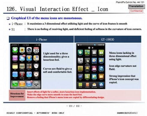 Apple представила «убойное» доказательство против Samsung