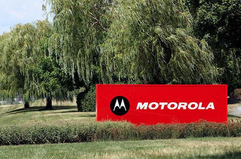 Motorola собирается уволить 4000 сотрудников