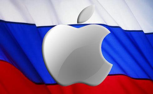 Apple Store откроется в России в 2013 году