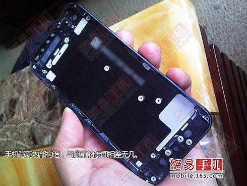 Аренда крышки iPhone 5 за 8 тыс долларов
